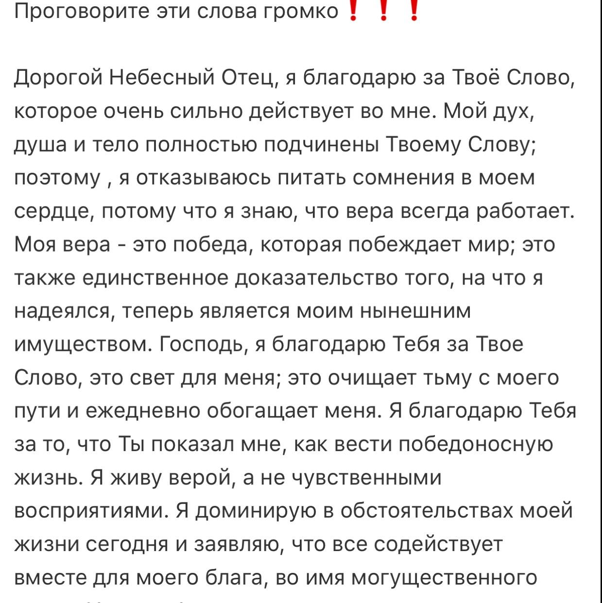 #Russia Скажите это громко!!!