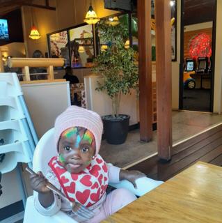 maria avatar picture