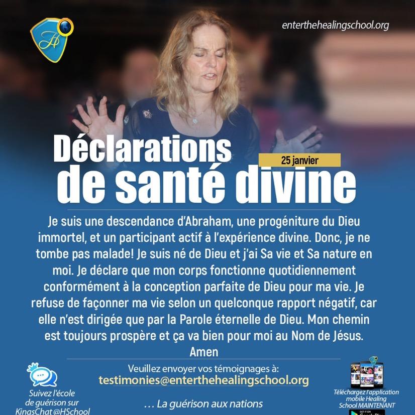 Divine Health Confession #dhrealities #healingtoth