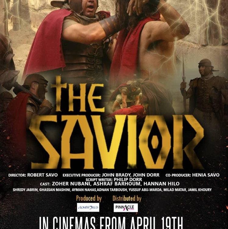 #thesaviormovie tickets are available at