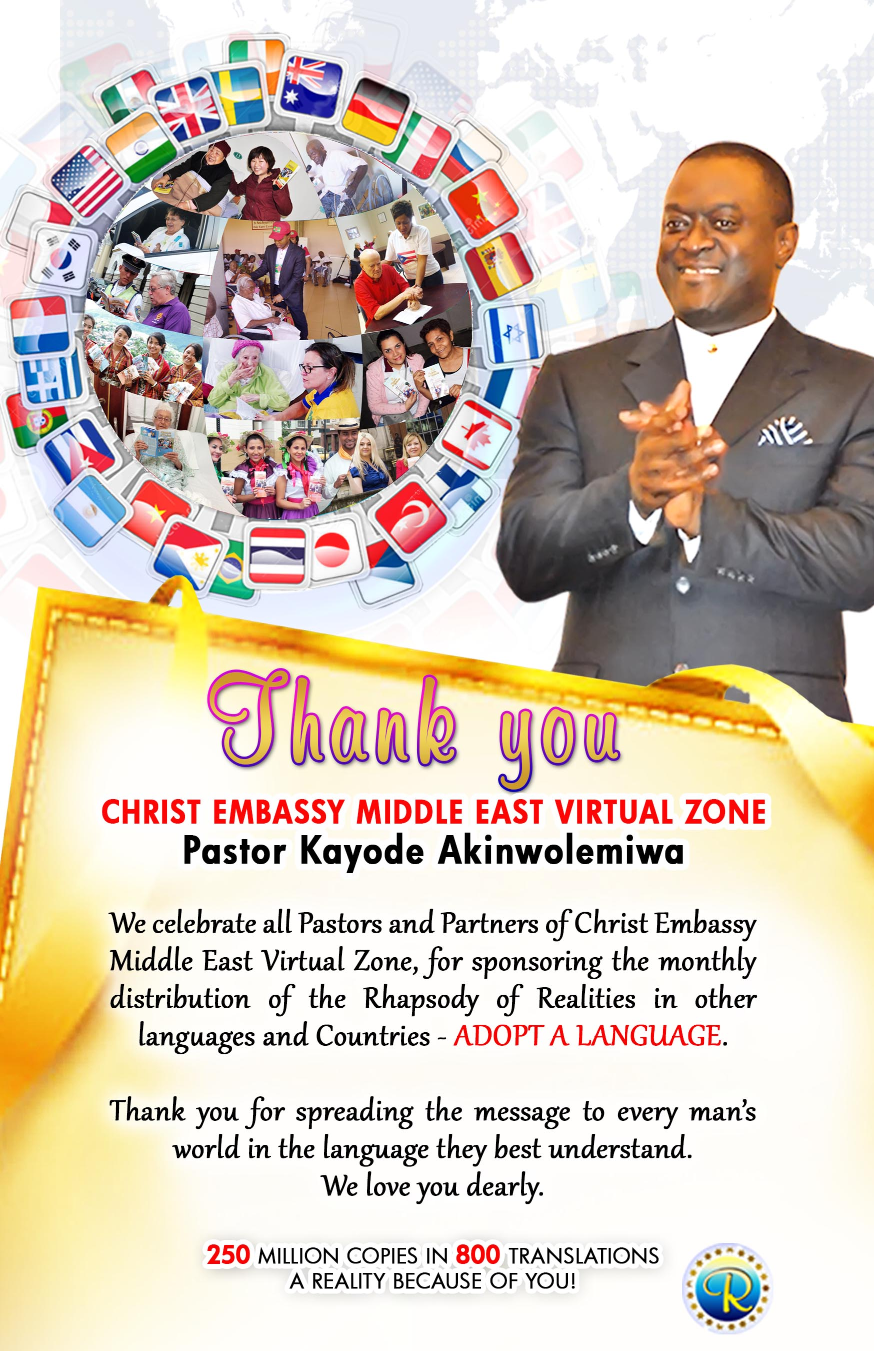 We Celebrate all Pastors and
