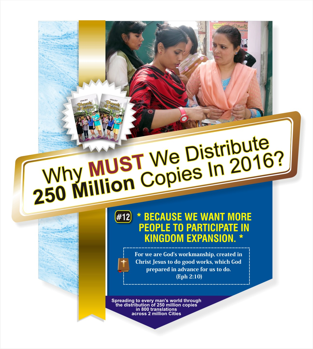 #12 Why MUST We Distribute