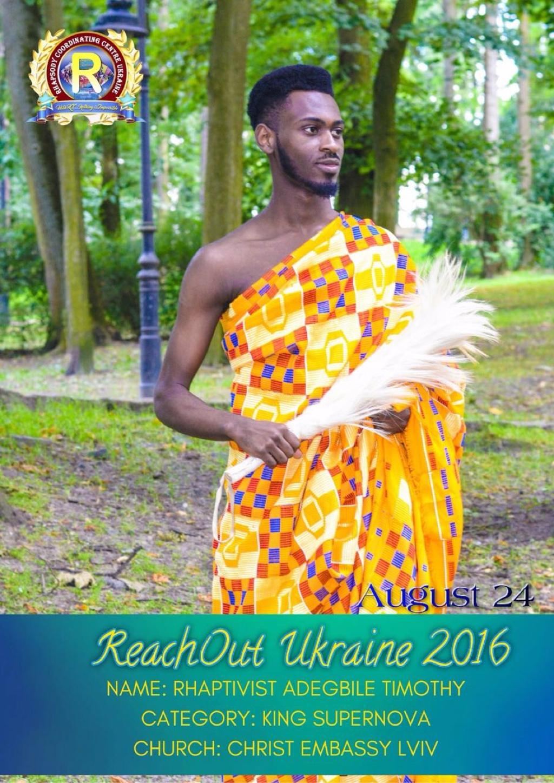 How ravishing does Rhaptivist Adegbile